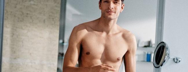 5 Mejores Afeitadoras Corporales para Hombres en 2017